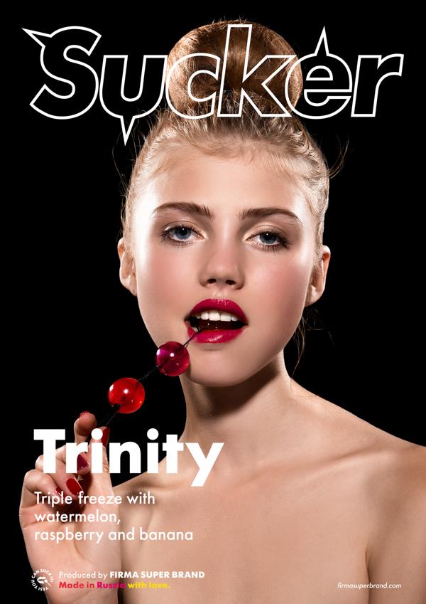 Sucker Trinity