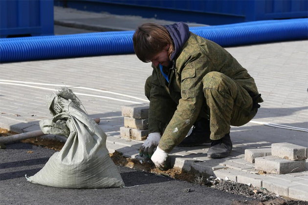 Sochi: Mehr Schein als sein